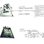 un abbaglio partitura - 06